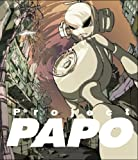 Project PAPO (Blu-ray Disc)