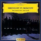 ドン・コサック合唱団『ロシア愛唱歌集』 これも1000円シリーズ。ロシア男声合唱っていいよね。