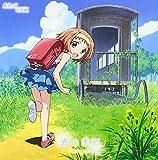 TVアニメ「あさっての方向。」OP主題歌 光の季節