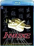 イノセンス (Blu-ray Disc)