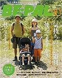 BE-PAL (ビーパル) 2006年 10月号 [雑誌]