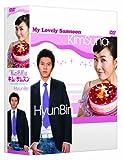 私の名前はキム・サムスン DVD-BOX 1
