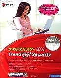 ウイルスバスター2007 トレンド フレックス セキュリティ 優待版 1年