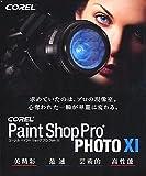 Paint Shop Pro PHOTO XI 通常版