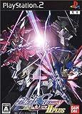 機動戦士ガンダムSEED DESTINY 連合vs.Z.A.F.T.II PLUS 特典プレイヤーズリファレンスブックII付き