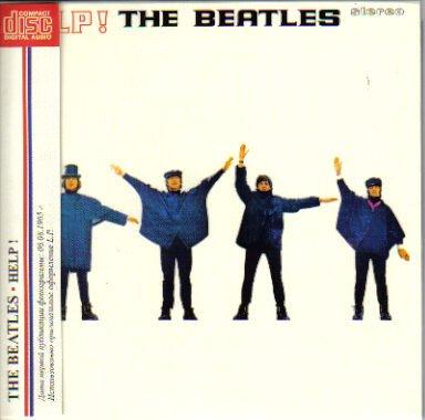 The Beatles - Help  Lp - Zortam Music