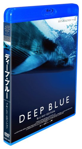 Deep Blue [Blu-ray]