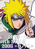 NARUTO-ナルト- 4th STAGE 2006 巻ノ十二