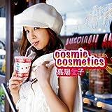 cosmic cosmetics