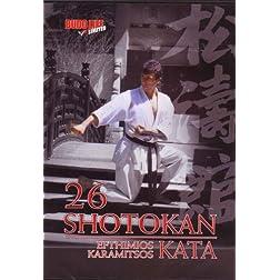 Shotokan 26 katas