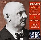 ブルックナー:交響曲第4番変ホ長調《ロマンティック》第3稿コースヴェット版世界初演ライヴ