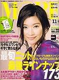 MORE (モア) 2006年 11月号 [雑誌]