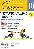http://ec1.images-amazon.com/images/P/B000IJ7HAY.01._SCMZZZZZZZ_V40659711_.jpg