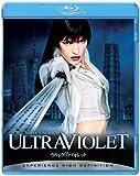 ウルトラヴァイオレット (Blu-ray Disc)