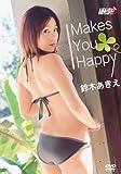 鈴木あきえ Makes You Happy 画像