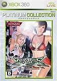 ランブルローズ ダブルエックス (Xbox 360 プラチナコレクション)