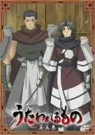 Vol. 5-Utawareru Mono [Region 2]