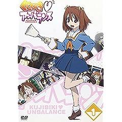 Vol. 1-Kujibiki Unbalance