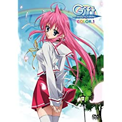 Vol. 1-Gift: Eternal Rainbow