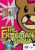 ザ・フロッグマンショー:秘密結社鷹の爪 第4巻
