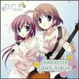 PCゲーム「D.C.II~ダ・カーポ2~」キャラクターソングアルバム
