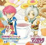 Webラジオ「恋する天使アンジェリーク ~Sweet Paradise~」ラジオCD memory02