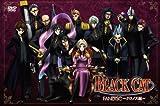 BLACK CAT FANDISC ~クロノス編~