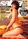sabra (サブラ) 2006年 10/26号 [雑誌]