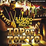 TOP OF TOKYO/TT2 オワリのうた