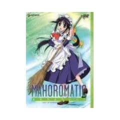 Mahoromatic: TV Box [Region 2]