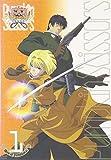 パンプキン・シザーズ Men of Pumpkin 編 Vol.1 (初回限定生産)