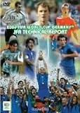 2006FIFA ワールドカップドイツ オフィシャルライセンスDVD 「JFAテクニカルレポート」(仮)