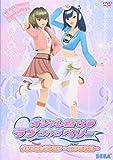 オシャレ魔女 ラブ and ベリー ダンスコレクション~2006秋冬~