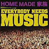 Home Made家族 / Everybody Needs Music