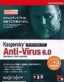 Kaspersky Anti-Virus 6.0 12+3ヶ月 特別優待版