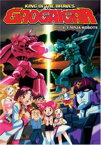 Gaogaigar - King of Braves, Vol. 3: Ninja Robots