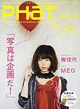 PHaT PHOTO (ファットフォト) 2006年 12月号 [雑誌]