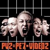 PE'ZのVideo集 その2
