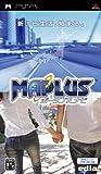 MAPLUSポータブルナビ(ソフト単品版)