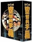 東宝特撮 空想科学箱 DVD-BOX
