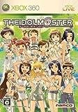 アイドルマスター(通常版) 特典 DVD「SPECIAL MOVIES at TGS 2006」付き