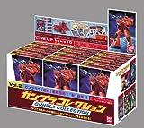 ガンプラコレクション2 (BOX)