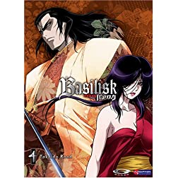 Basilisk, Vol. 4: Tokaido Road (Limited Edition)