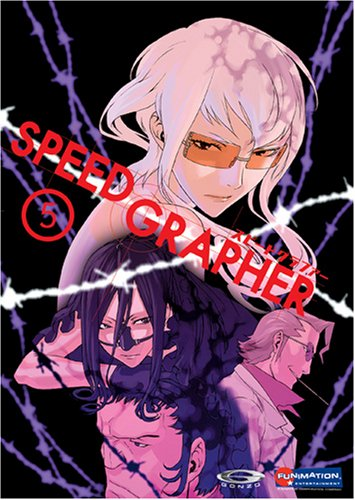 Speed Grapher, Vol. 5 - Five (Limited Edition)