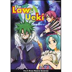 The Law of Ueki, Vol. 5: Dogra Mansion Showdown