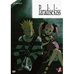 Paradise Kiss, Vol. 2