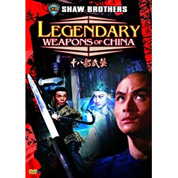 Legendary Weapons Of China / Shaw Bros / Special Edition