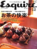 <strong>Esquire</strong> (エスクァイア) 日本版 2006年 12月号 [雑誌]