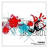 Kanata / Gray Room 1-1