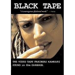 Black Tape: A Tehran Diary